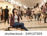 shopping girl of asian sit on... | Shutterstock . vector #249137305