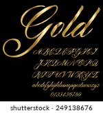 gold cursive font | Shutterstock .eps vector #249138676