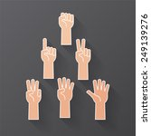 hand with forearm icons set ... | Shutterstock .eps vector #249139276