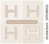 optical illusion letter h ... | Shutterstock .eps vector #249188422