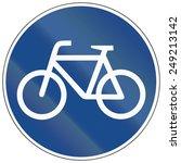 German Sign For Bicycle Lane.