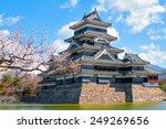 matsumoto castle is one of the... | Shutterstock . vector #249269656