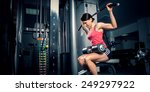 sports background. muscular fit ... | Shutterstock . vector #249297922