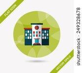 building school flat icon | Shutterstock .eps vector #249328678