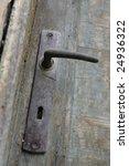 old door with handle   Shutterstock . vector #24936322