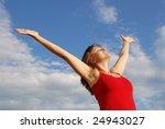 young woman enjoying life...   Shutterstock . vector #24943027