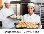 baker smiling at the camera... | Shutterstock . vector #249434455