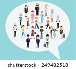 people in different occupation... | Shutterstock .eps vector #249482518