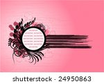 grunge background with copy... | Shutterstock .eps vector #24950863