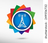 transmitter icon color icon ...   Shutterstock .eps vector #249556732