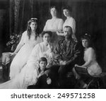 russian royal family in 1914. l ... | Shutterstock . vector #249571258