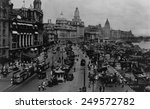 shanghai  china in march 1936.... | Shutterstock . vector #249572782