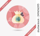 chinese new year   chinese... | Shutterstock .eps vector #249656395
