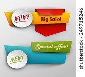 vector banners set | Shutterstock .eps vector #249715246