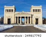 propylaea city gate in munich ... | Shutterstock . vector #249817792