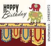 birthday greeting card | Shutterstock .eps vector #249835972