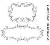 vintage baroque frame set leaf... | Shutterstock .eps vector #249862045