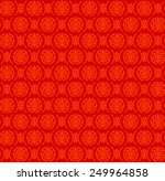 seamless pattern of the vintage ... | Shutterstock .eps vector #249964858