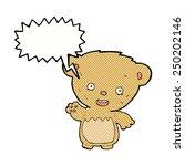 cartoon teddy bear waving with... | Shutterstock . vector #250202146