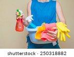 girl apron mop cleans   Shutterstock . vector #250318882