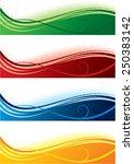 banners set | Shutterstock .eps vector #250383142