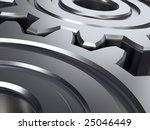 abstract gears. 3d illustration. | Shutterstock . vector #25046449