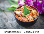 panang chicken curry  thailand... | Shutterstock . vector #250521445