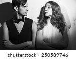 beautiful wedding couple... | Shutterstock . vector #250589746