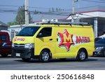 chiangmai   thailand   december ... | Shutterstock . vector #250616848