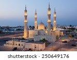 zayed mosque in ras al khaimah  ...   Shutterstock . vector #250649176