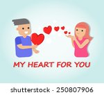portrait of lover with of heart ... | Shutterstock .eps vector #250807906