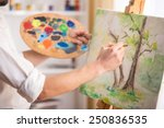 close up view of highly gifted... | Shutterstock . vector #250836535