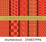 Stock vector  different chinese vector seamless patterns endless texture can be used for wallpaper pattern 250837996