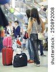 moscow  russia   june 13 ... | Shutterstock . vector #250892008