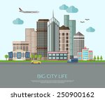 big city life illustration with ... | Shutterstock .eps vector #250900162