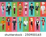 profession people collection.... | Shutterstock .eps vector #250900165