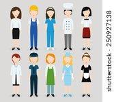 women profession   Shutterstock .eps vector #250927138