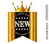crown frame gold | Shutterstock .eps vector #250932052