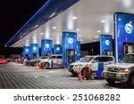 dubai  uae   dec 19  enoc... | Shutterstock . vector #251068282
