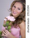 stunning blond model holding... | Shutterstock . vector #2512104
