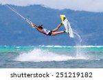 boracay island  philippines  ... | Shutterstock . vector #251219182