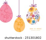 vector colorful oriental... | Shutterstock .eps vector #251301802