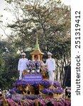 chiang mai thailand   feb.7  ... | Shutterstock . vector #251319412