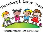 happy teachers day | Shutterstock .eps vector #251340352