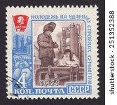 russia   circa 1961  stamp... | Shutterstock . vector #251352388