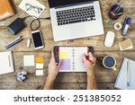mix of office supplies and... | Shutterstock . vector #251385052