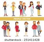 big set group of diverse flat... | Shutterstock .eps vector #251411428