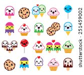 cute kawaii food characters  ... | Shutterstock .eps vector #251459002