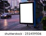 blank advertising billboard    Shutterstock . vector #251459506