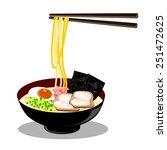 japanese ramen   Shutterstock .eps vector #251472625